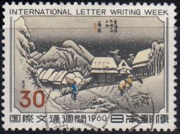 JAPAN   SCOTT NO. 704    USED    YEAR  1960 - 1926-89 Emperor Hirohito (Showa Era)