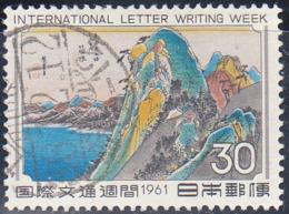 JAPAN   SCOTT NO. 735    USED    YEAR  1961 - 1926-89 Emperor Hirohito (Showa Era)