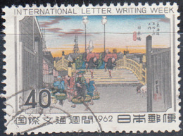 JAPAN   SCOTT NO. 769    USED    YEAR  1962 - 1926-89 Emperor Hirohito (Showa Era)