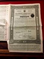 BANQUE  FONCIÈRE  RUSSE  Des  PAYSANS  -------- Certificat  De  150  Roubles - Russie