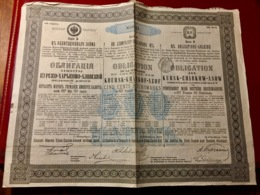Cie  Du  Chemin  De  Fer  De  KOURSK-KHARKOF-AZOF--------  Obligation  De 500 Marks - Russie