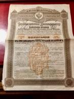 Gt Impérial De Russie  4%  Des  CHEMINS  De  FER  1° Série ------Obligation  De  125  Roubles  OR - Russie