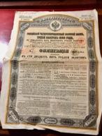Gt Impérial De Russie  4%  OR  3ème  Émission  1890 ------Obligation  De  125  Roubles  OR - Russie