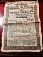 Gt Impérial De Russie  Emprunt  Russe  3%  OR  1891 ------Obligation  De  125  Roubles  OR - Rusland
