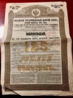 Gt Impérial De Russie  3% OR  Seconde  Émission  1894 ------ Obligation  De  125  Roubles  OR - Russie