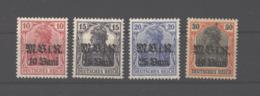 Militärverwaltung In Rumänien,4/7,xx - Besetzungen 1914-18