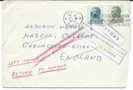RETOUR Letter 1974 - Skopje Via Chelmsford - 1945-1992 Socialist Federal Republic Of Yugoslavia