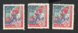 ERRORS-China Northeast-1949 Workers With Flags 1500$-3 Different Printing Models,with Displaced Printing--Mint No Gum - Nordostchina 1946-48