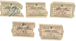 Tickets - Lot 5 Old Tickets CINEMA Skopje 1941/42 - Bulgarian Occupation Of Macedonia - Eintrittskarten