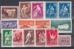 Bulgaria 1962 - Regular Stamps With Overprint, Mi-Nr. 1282/94 (incl. 1286II And 1287b = 15 Stamps), MNH** - Bulgarie