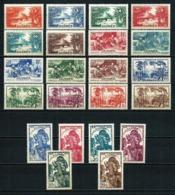 Guinea (Francesa) Nº 125/46 Nuevo* Cat.21€ - Guinea Francesa (1892-1944)