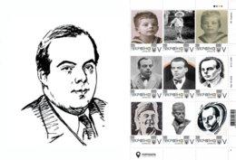 Ukraine 2019, Aviation, World Literature, Writer Antoine De Saint-Exupéry, Sheet Of 9v - Ukraine