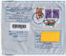 Registered Letter From Russia To Russia 2019 - 1992-.... Fédération