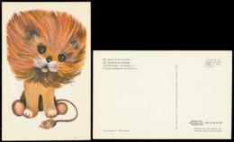 USSR Lion's Child Art By L. Manilova 1978 ** - Ansichtskarten