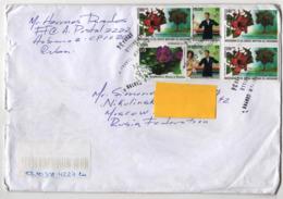 Registered Letter From Cuba To Russia 2019  Flowers Fleurs Trees Arbres Dance Danse - Alberi