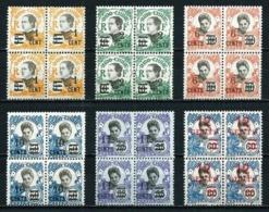 Indochina (Francesa) Nº 117/22 (bloque-4) Nuevo - Indochina (1889-1945)