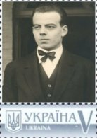 Ukraine 2016, Aviation, World Literature, Antoine De Saint-Exupéry, 1v - Ucraina
