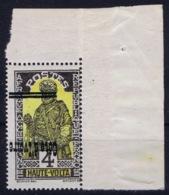 Cote-d'Ivoire : Yv 89a Surcharge Renversee, Postfrisch/neuf Sans Charniere /MNH/** Coin De Feuille - Ivoorkust (1892-1944)