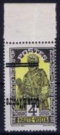 Cote-d'Ivoire : Yv 89a Surcharge Renversee, Postfrisch/neuf Sans Charniere /MNH/** Bord De Feuille - Ivoorkust (1892-1944)