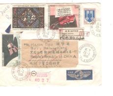 REF39/ TP 1476-1459-1427-1469 S/L.Avion Recommandée C.Enghien-les-Bains 23/2/1966 > Chine étiq.Retour&Inconnu - Marcophilie (Lettres)