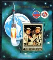 Mongolia 1981. Space.  MNH - Espacio