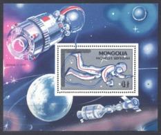 Mongolia 1985. Space. Voshod 2,  Flight Soyuz-Apollo.  MNH - Espacio