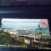 GIBRALTAR DRY DOCKS VOYAGEE POUR FRANCE TRES BON ETAT - Gibilterra