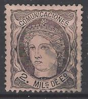 España U 0103 (o) Alegoria. 1870 - Used Stamps