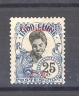 Tch'ong - K'ing    :  Yv  72  * - Tchong-King (1902-1922)