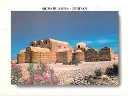 Asie-Jordanie JORDAN  QUSAIR AMRA  (château Du Désert Architecture Islamique ) Photo Mohsen Ulama 131*PRIX FIXE - Jordanie