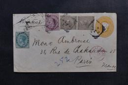 INDE - Entier Postal + Compléments En Recommandé De Bombay Pour Paris En 1896 - L 48174 - 1882-1901 Imperium