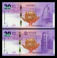 Macao Macau Set 2 Banknotes 20 Patacas 2019 Pick New SC UNC - Macao