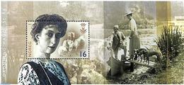 Norway 2019 Queen Maud S/s, (Mint NH), Kings & Queens - Unused Stamps