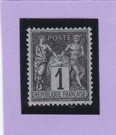 SAGE N° 83 TYPE II B - NEUF XX  Sans Trace -  REF 1602 - 1876-1898 Sage (Type II)