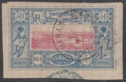 Côte Française Des Somalis 1894-1903 - N° 15 (YT) N° 14 (AM) Oblitéré De Harar / Postes Françaises. - Usados