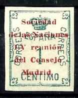 España Nº 455 En Nuevo - Neufs