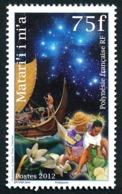 POLYNESIE 2012 - Yv. 1011 **   Faciale= 0,63 EUR - Légende Polynésienne Matari'i Ni'a  ..Réf.POL24938 - Neufs