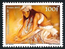 POLYNESIE 2012 - Yv. 996 **  - Heiva. Danse. Tableau De M.Stroken  ..Réf.POL24926 - Neufs