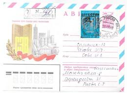 Enveloppe Affranchissement à L'effigie CH. DE GAULLE CROIX DE LORRAINE - - 1923-1991 USSR