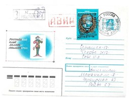 Enveloppe Affranchissement à L'effigie CH. DE GAULLE CROIX DE LORRAINE - - 1980-91