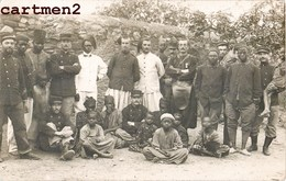 CARTE PHOTO : CASABLANCA ZOUAVE ET TIRAILLEUR SENEGALAIS GUERRE MILITARIA MAROC - Oorlog 1914-18