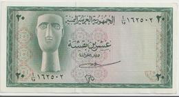 YEMEN ARAB  P. 5 20 B 1966 AUNC - Yemen