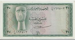 YEMEN ARAB  P. 5 20 B 1966 AUNC - Jemen