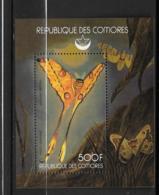 BF - 1978 - N° 18**MNH - Papillon - Comores (1975-...)