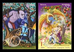 Belarus 2019 Mih. 1324/25 Folk Tales (joint Issue Belarus-Azerbaijan) MNH ** - Belarus