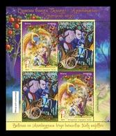 Belarus 2019 Mih. 1324/25 (Bl.183) Folk Tales (joint Issue Belarus-Azerbaijan) MNH ** - Belarus