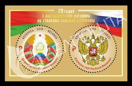 Belarus 2019 Mih. 1326/27 (Bl.184) Union State Of Russia And Belarus. State Arms And Flags MNH ** - Belarus
