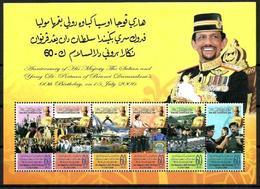 Brunei Hoja Bloque Nº 28 En Nuevo - Brunei (1984-...)