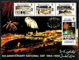 Brunei Hoja Bloque Nº 15 En Nuevo - Brunei (1984-...)