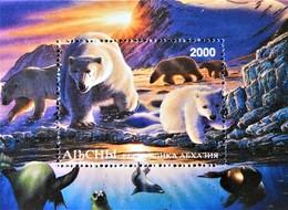 ABKAZIE - OURS POLAIRE 1993 - NEUF ** - PH ABK1911251 - Vignettes De Fantaisie